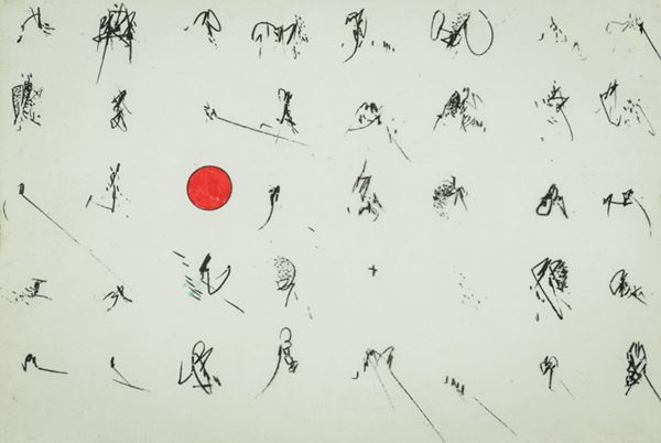 Emilio Scanavino - Alfabeto