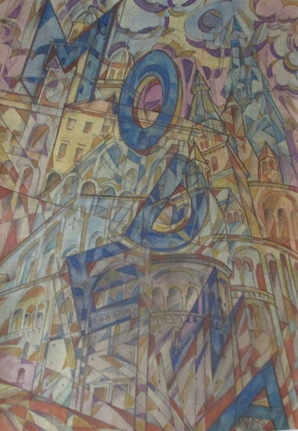 Uberto Bonetti - Modena - Sintesi Architettonica