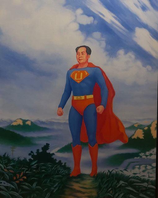 XU DE QI - Super Mao