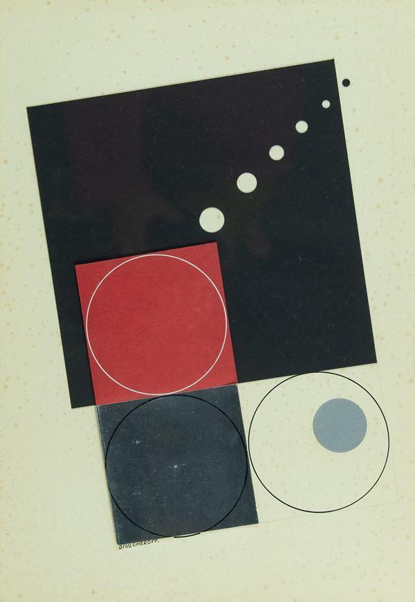 Nicolay Diulgheroff - Composizione dal ciclo spaziale