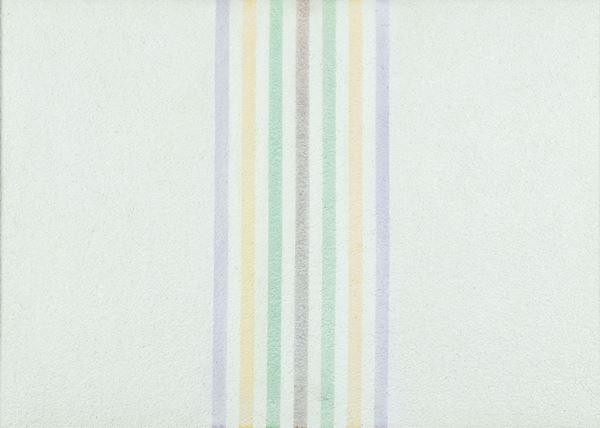 Elio Marchegiani : Grammature di colore 1973 - Grammature di colore su intonaco in cornice d'Artista - Asta Arte Moderna e Contemporanea, '800 e'900 - Fabiani Arte
